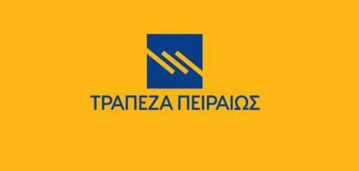 Η οριστική απόφαση του Διοικητικού Συμβουλίου της ΕΚΤ στα χέρια της Τράπεζας Πειραιώς – Ποια είναι