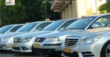 Συλλυπήτηριο μήνυμα του ΡάδιοΤαξί Αγρινίου για τον θάνατο του Αλέκου Μπαλαμάτση