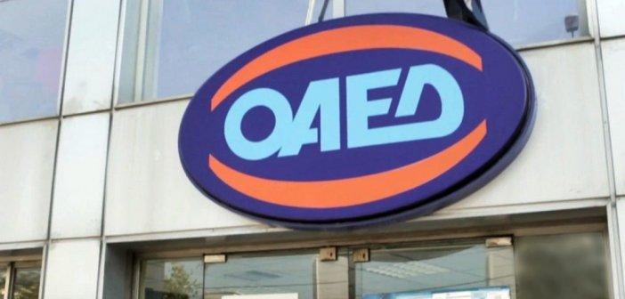 ΟΑΕΔ: Σπάνε ρεκόρ οι αιτήσεις για το πρόγραμμα δωρεάν εκπαίδευσης 50.000 ανέργων