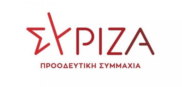 Ερωτήματα από τον ΣΥΡΙΖΑ Αιτ/νιας για το Νοσοκομείο Αγρινίου
