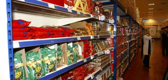 """Εμποροβιομηχανικός Σύλλογος Μεσολογγίου: """"Κλειστά τα καταστήματα τροφίμων τις Κυριακές 22/11 & 29/11"""""""