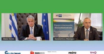Μ. Βορίδης: H αγροτική παραγωγή μπορεί να συμβάλλει σημαντικά στο θετικό εμπορικό ισοζύγιο