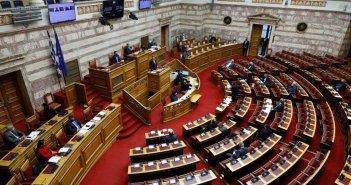 ΣΥΡΙΖΑ και ΚΚΕ καταψήφισαν την ρύθμιση για μείωση των ασφαλιστικών εισφορών