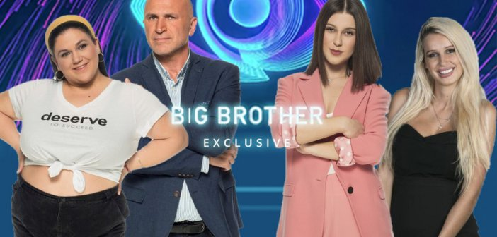 Big Brother: Επιστρέφουν τελικά τέσσερις παίκτες στο σπίτι;