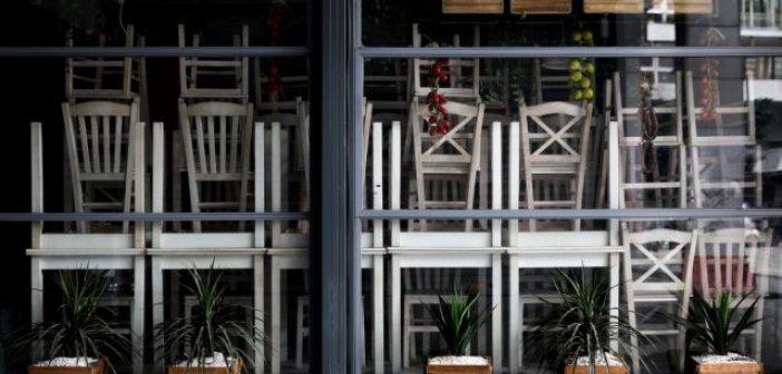 Εστίαση: Στις 10 Μαΐου ανοίγει η πλατφόρμα για τις επιδοτήσεις των επιχειρήσεων