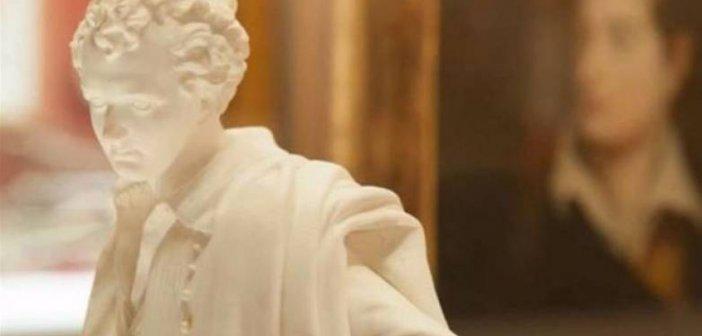 «1821 Πριν και Μετά»: Πρώτη διαδικτυακή παρουσίαση της έκθεσης
