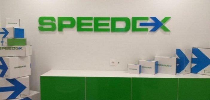 Η Speedex δέχθηκε κυβερνοεπίθεση από χάκερς