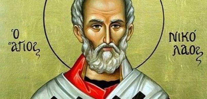 Σήμερα εορτάζει ο Άγιος Νικόλαος: Ο Αρχιεπίσκοπος Μύρων της Λυκίας, ο Θαυματουργός