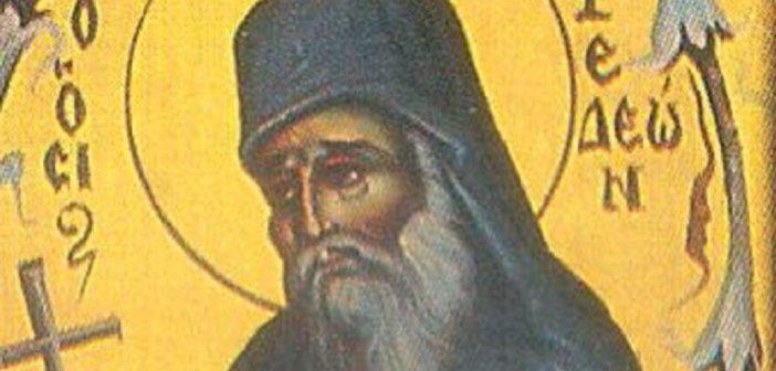 Σήμερα 30 Δεκεμβρίου τιμάται ο Άγιος Γεδεών ο νέος Οσιομάρτυρας