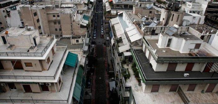 Άνοιξαν οι δηλώσεις covid για τα μειωμένα ενοίκια, αποζημίωση το 50% του ποσού για τους ιδιοκτήτες