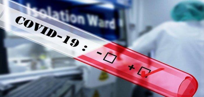 Δωρεάν τεστ κορονοϊού: Πώς θα λειτουργεί η πλατφόρμα testing.gov.gr