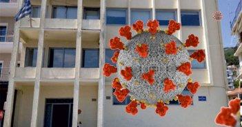 Νέο επιβεβαιωμένο κρούσμα στο Δήμο Αμφιλοχίας – Προβλήματα στην υποστελεχωμένη υπηρεσία