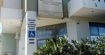 Δυτική Ελλάδα: Αναστάτωση από κρούσμα κορονοϊού σε ΚΔΑΠ ΑΜΕΑ – Εκλεισε για δύο εβδομάδες