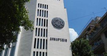 Δήμος Αγρινίου: Προμήθεια  και τοποθέτηση στεγάστρων για την αναβάθμιση των στάσεων
