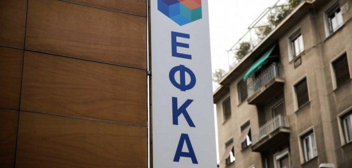 Δέκα ηλεκτρονικές υπηρεσίες από τον e-ΕΦΚΑ για τους ελεύθερους επαγγελματίες και τους αυτοαπασχολούμενους