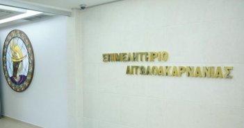Λειτουργία Κέντρου Ενημέρωσης και Υποστήριξης Δανειοληπτών στο Αγρίνιο