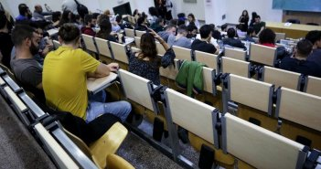 Μετεγγραφές φοιτητών: Στο transfer.it.minedu.gov.gr τα αποτελέσματα
