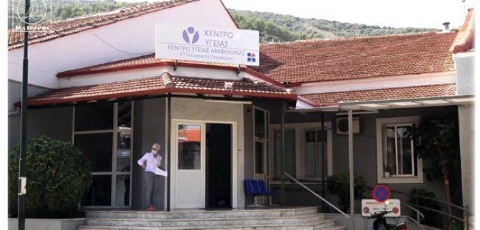 Προετοιμασία του Κ.Υ. Αμφιλοχίας και Π.Ι. Μενιδίου σε εμβολιαστικά κέντρα