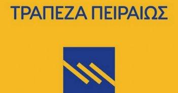 Tράπεζα Πειραιώς: Δημιουργία νέας μονάδας GroupDataManagement&Analytics