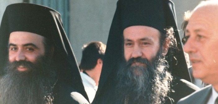 Ναυπάκτου Ἱερόθεος: Ὁ μακαριστός Καστορίας Σεραφείμ, ὁ φιλάγιος φίλος μου