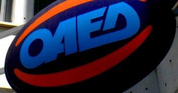 ΟΑΕΔ: Μέσω gov.gr η υποχρεωτική δήλωση παρουσίας των επιδοτούμενων ανέργων