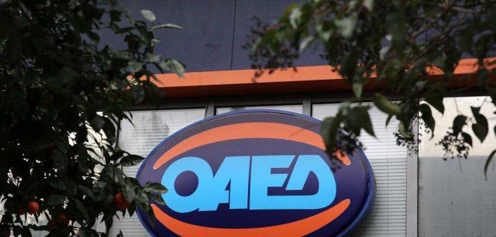 ΟΑΕΔ: Πληρωμές 18 εκατ. ευρώ σε 34.000 δικαιούχους