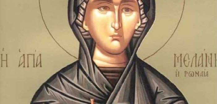 Σήμερα 31 Δεκεμβρίου τιμάται η Οσία Μελάνη η Ρωμαία