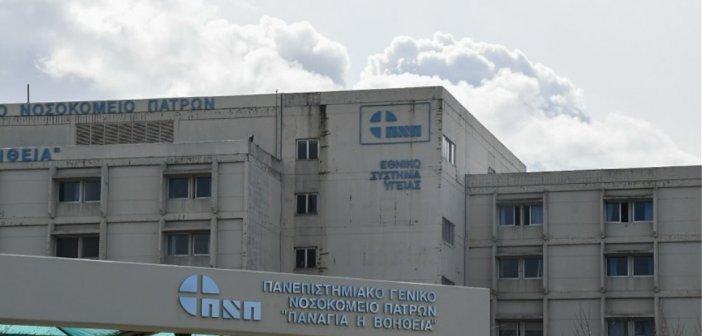 Κορωνοϊός: «Το παιδί μου είναι σε σοβαρή κατάσταση» λέει ο πατέρας που νοσηλεύεται με συμπτώματα Kawasaki