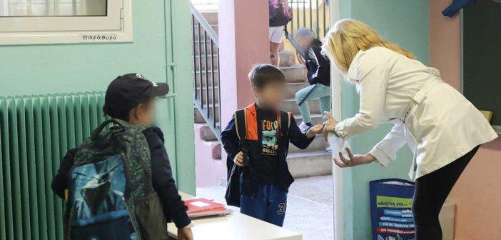 Σχολεία: Νέα σενάρια για το άνοιγμα των σχολείων -Τι θα γίνει με νηπιαγωγεία και δημοτικά