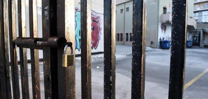 Απομακρύνεται η επιστροφή των μαθητών στα σχολεία στις 7 Ιανουαρίου