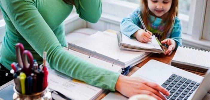 Ποιοι γονείς δικαιούνται άδεια ειδικού σκοπού
