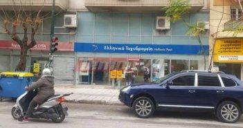 Πάτρα: Ένοπλη ληστεία στα ΕΛΤΑ της Ελ. Στρατιώτου-Οι δράστες πηδούσαν στα γκισέ