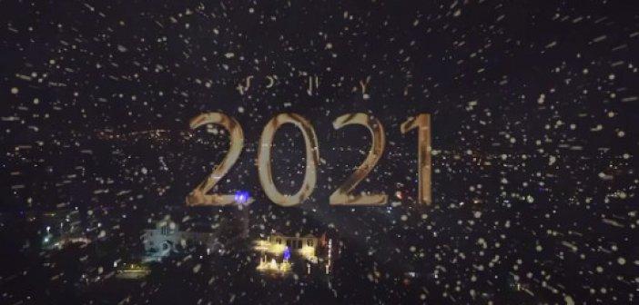 Αγρίνιο: Υποδοχή του 2021 με πυροτεχνήματα (VIDEO)