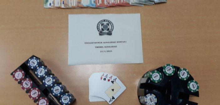 Ηλεία : Συλλήψεις 7 ατόμων για τυχερά παιχνίδια και παραβίαση μέτρων covid-19