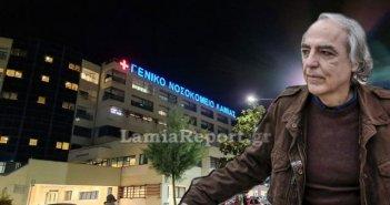 Στο Νοσοκομείο Λαμίας ο Δημήτρης Κουφοντίνας
