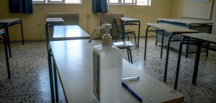Ο ΕΟΔΥ ανοίγει ειδική πλατφόρμα για δειγματοληπτικά τεστ κοροναϊού σε εκπαιδευτικούς