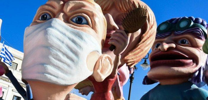 Πατρινό καρναβάλι στον καιρό του κορονοϊού: Μια διαφορετική τελετή έναρξης με μέτρα προστασίας (pics)
