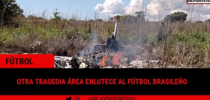 Τραγωδία στη Βραζιλία, έπεσε αεροπλάνο με ποδοσφαιρική ομάδα