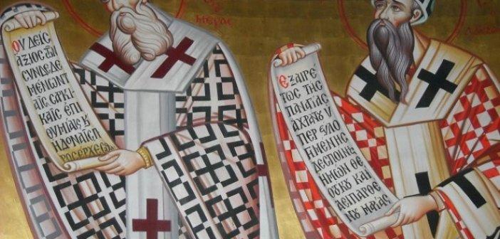 Σήμερα 18 Ιανουαρίουε ορτάζουν Άγιοι Αθανάσιος ο Μέγας και Κύριλλος Πατριάρχες Αλεξανδρείας