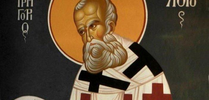 Σήμερα 25 Ιανουαρίου εορτάζει ο Άγιος Γρηγόριος ο Θεολόγος