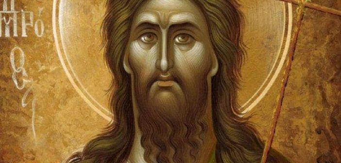 Σήμερα 07 Ιανουαρίου τιμάται η σύναξη του Αγ. Ιωάννου του Βαπτιστού
