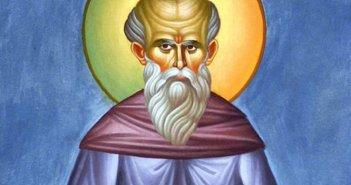 Σήμερα 21 Ιανουαρίου τιμάται ο Άγιος Μάξιμος ο Ομολογητής