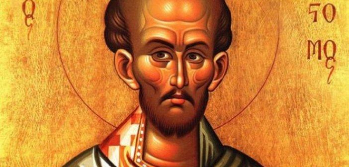 Σήμερα 27 Ιανουαρίου τιμάται η ανακομιδή των λειψάνων του Αγ. Ιωάννου