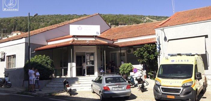 Εθελοντική Αιμοδοσία Πολιτιστικού Κέντρου Αμφιλοχίας