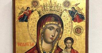 Σύντομα ο επαναπατρισμός δύο εικόνων που είχαν κλαπεί από μονή της Καρδίτσας και εντοπίστηκαν στον Λίβανο