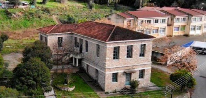 To Μουσείο Ιστορίας Δημοτικής Εκπαίδευσης Αιτωλοακαρνανίας (video)