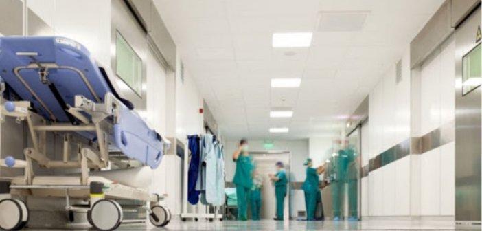 Νοσοκομεία: 300 προσλήψεις ακόμη & με τα ελάχιστα τυπικά προσόντα (ειδικότητες)