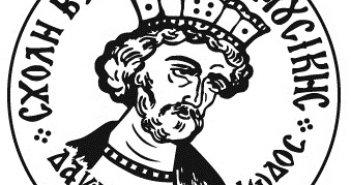 Η Σχολή Βυζαντινής Μουσικής Αγρινίου για την εκδημία του Χαρίλαου Ταλιαδώρου