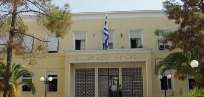 Διήμερη αναστολή λειτουργίας των Δικαστηρίων στο Μεσολόγγι λόγω κρούσματος COVID-19 σε δικηγόρο