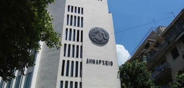 Δήμος Αγρινίου : Πως θα γίνονται οι αιτήσεις των πληγέντων από την κακοκαιρία